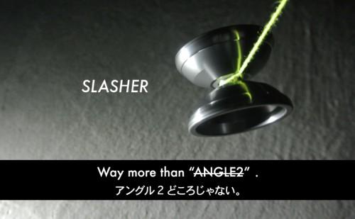 slasher_full